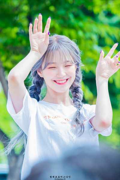 Tags: K-Pop, fromis 9, Baek Jiheon