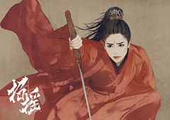 Bai Lu
