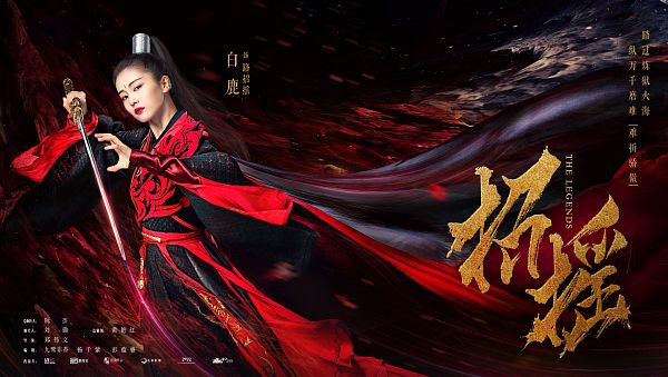 Tags: C-Drama, Bai Lu, Red Lips, Logo, Serious, Black Eyes, Chinese Clothes, Cape, Hair Up, Red Outfit, Ponytail, Weapons