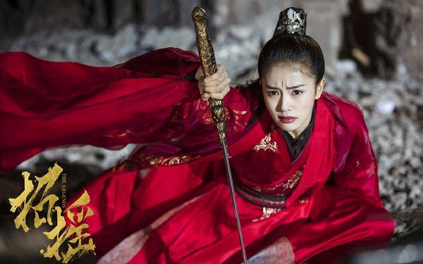 Bai Lu - C-Drama