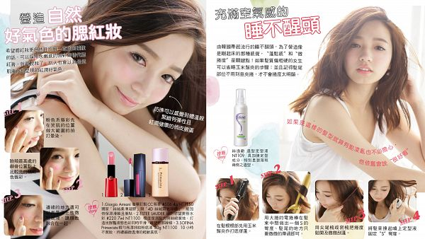 Tags: C-Pop, Popu Lady, Bao Er, Make Up, Chinese Text, Multiple Persona, Wallpaper, HD Wallpaper, Magazine Scan, iBeauty Report