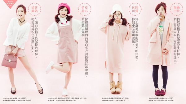 Tags: C-Pop, Popu Lady, Bao Er, Pink Outfit, Hat, Hoodie, Pink Shorts, Shorts, Multiple Persona, Pink Dress, Hair Up, Necklace