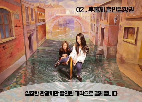 Tags: K-Pop, Berry Good, Johyun, Taeha, Two Girls, Jeans, Boat, Duo, Water, Blue Pants, Korean Text