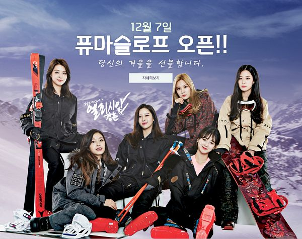 Tags: JTG Entertainment, K-Pop, Berry Good, Daye, Seoyul, Gowoon, Taeha, Johyun, Kang Sehyung, Ski, Coat, Full Group