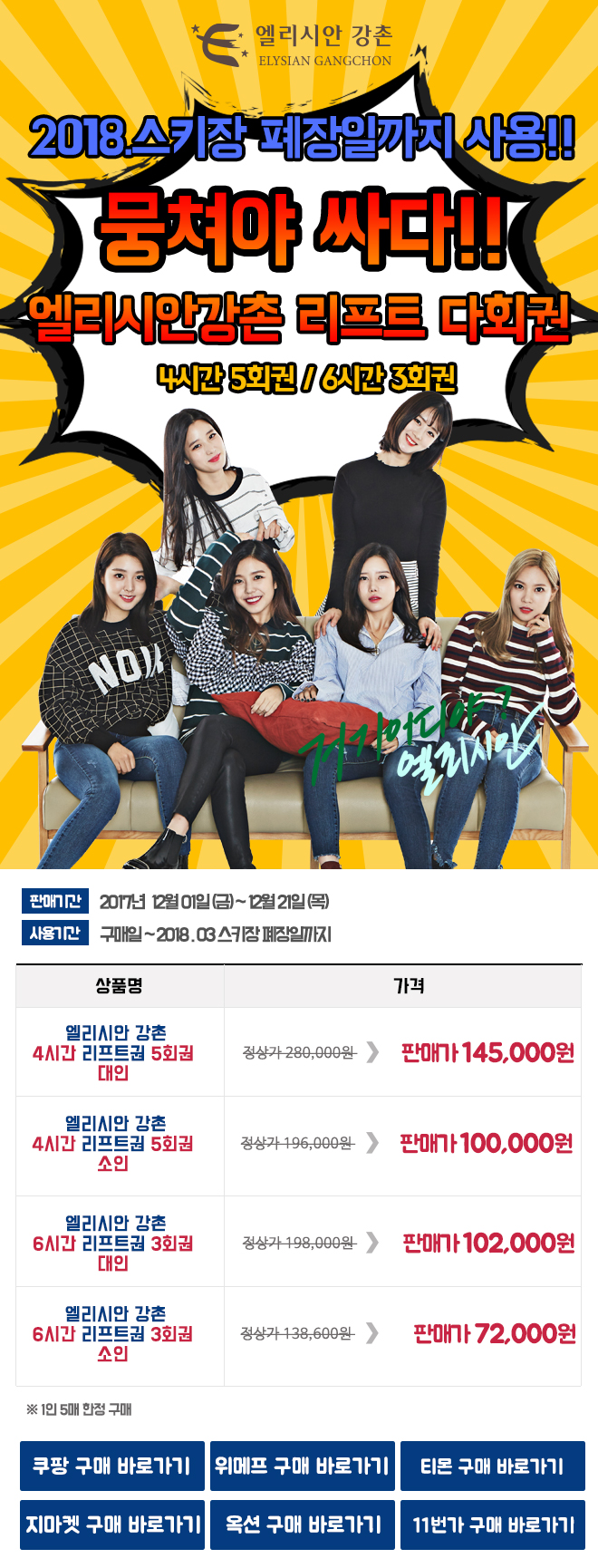 Tags: JTG Entertainment, K-Pop, Berry Good, Kang Sehyung, Daye, Johyun, Seoyul, Gowoon, Taeha, Sitting On Couch, Full Group, Blonde Hair