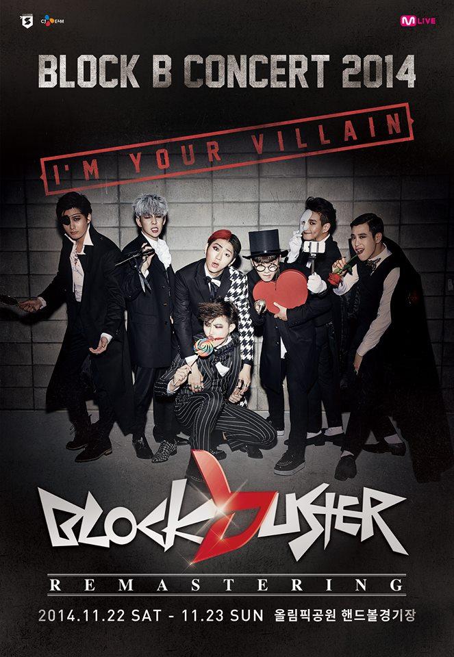 Tags: K-Pop, Block B, P.O, Zico, Taeil, Kyung, Jaehyo, U-kwon, B-bomb, Candy, Mask, Holding Object