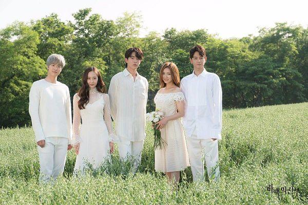 Tags: K-Pop, K-Drama, 5urprise, f(x), Nam Joo-hyuk, Krystal Jung, Lim Ju-hwan, Gong Myung, Shin Se-kyung, Group, Bride Of The Water God