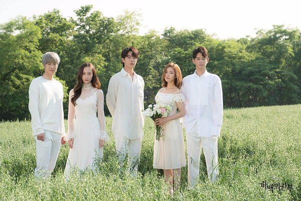 Tags: K-Pop, K-Drama, 5urprise, f(x), Lim Ju-hwan, Gong Myung, Shin Se-kyung, Nam Joo-hyuk, Krystal Jung, Group, Bride Of The Water God