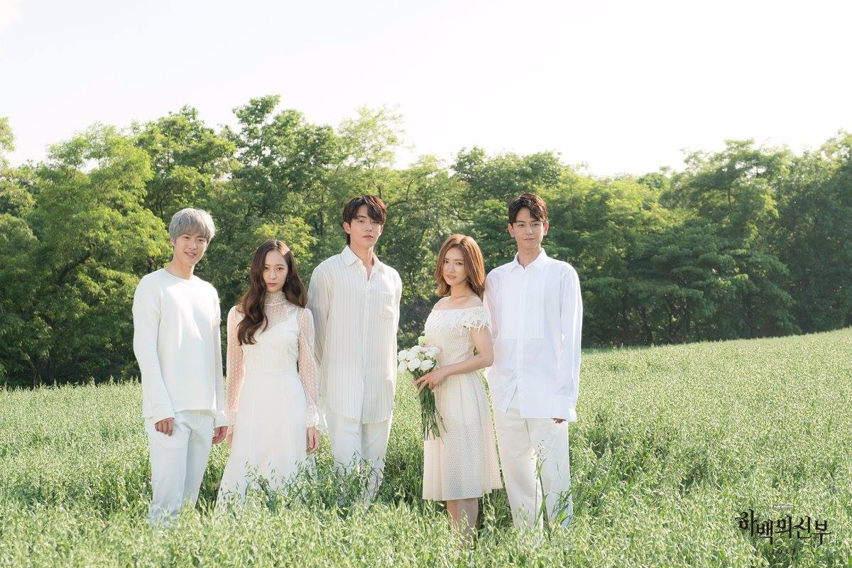 Bride Of The Water God Full Episode English Sub Download