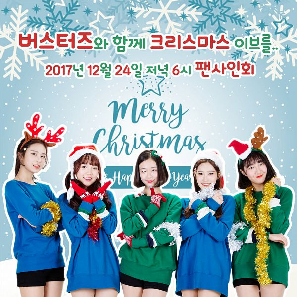 Tags: JTG Entertainment, K-Pop, Busters, Kim Chaeyeon, Myeong Hyeongseo, Cha Minjeong, Jung Jisu, Kim Minji (Busters), Hat, Scarf, Antlers, Full Group