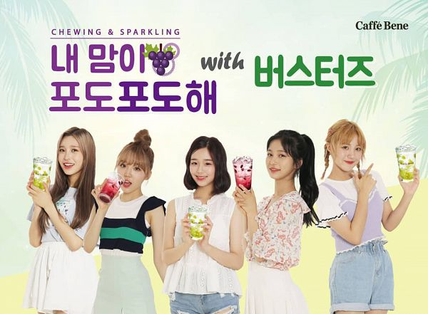 Tags: K-Pop, Busters, Kim Chaeyeon, Myeong Hyeongseo, Cha Minjeong, Jung Jisu, Kim Minji (Busters), Grin, Full Group, Quintet, Group, Blue Shorts
