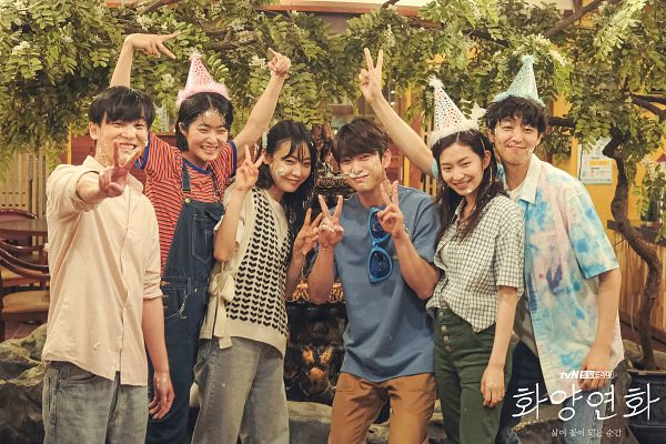 Byung Hun - K-Drama