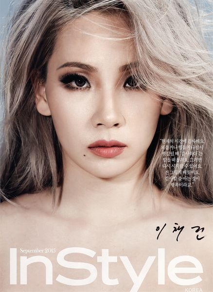 Tags: YG Entertainment, K-Pop, 2NE1, CL, Facial Mark, Mole, Magazine Cover, Magazine Scan, InStyle, Scan, Android/iPhone Wallpaper