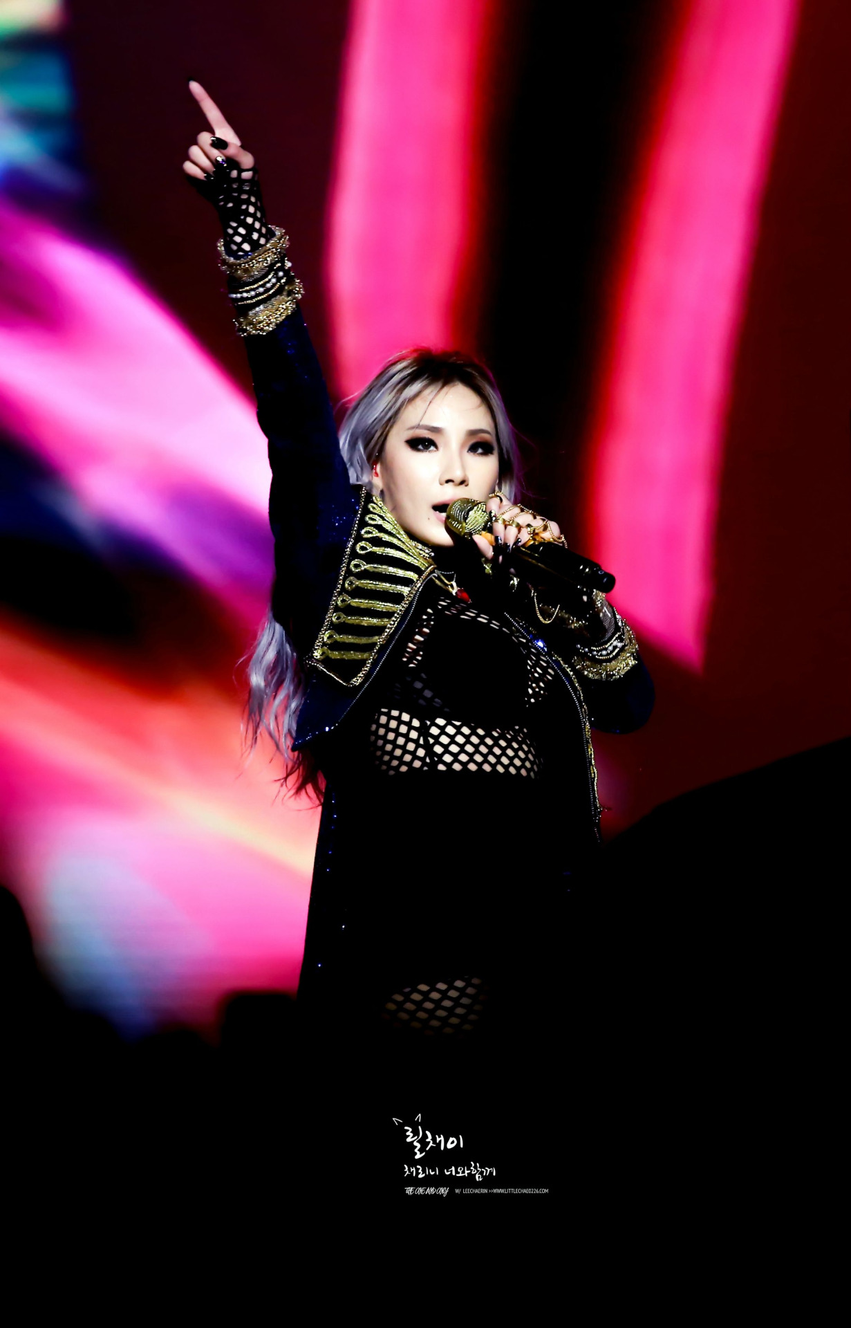 Cl Android Iphone Wallpaper 38860 Asiachan Kpop Image Board