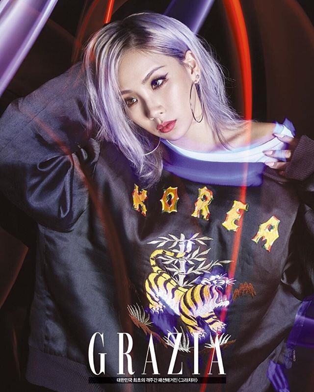 Tags: 2NE1, CL, Red Lips, Black Shirt, Purple Hair, Hand In Hair, Text: Magazine Name, Grazia Korea, Magazine Scan