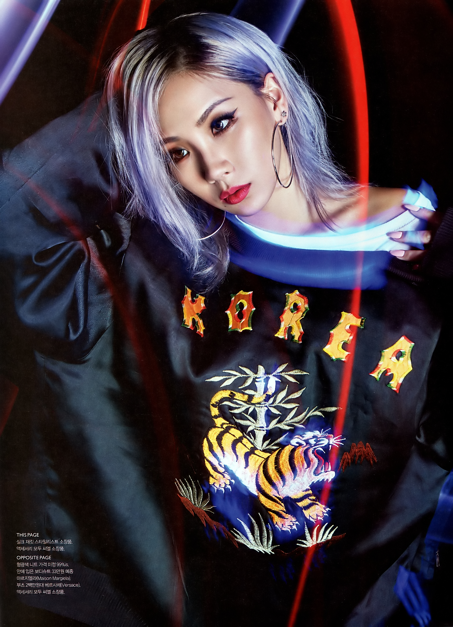 Cl Android Iphone Wallpaper 61434 Asiachan Kpop Image Board