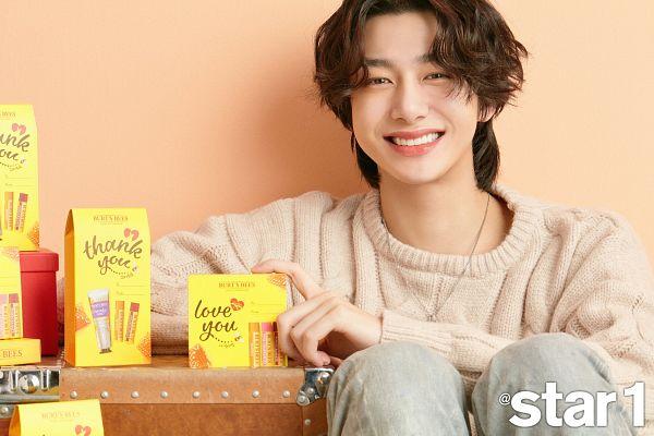 Tags: K-Pop, Monsta X, Chae Hyungwon, HD Wallpaper, Wallpaper, Star1, Magazine Scan