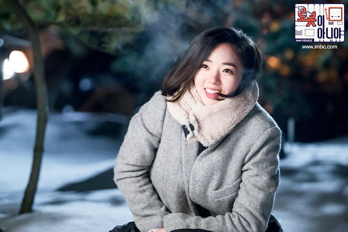 Tags: K-Drama, Chae Soo-bin, Plant, Text: Series Name, Korean Text, Text: URL, Tree, Gray Outerwear, Medium Hair, I'm Not a Robot
