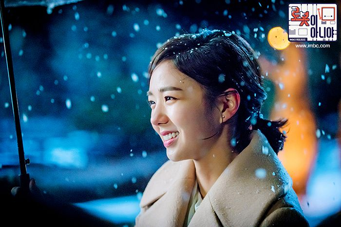 Tags: K-Drama, Chae Soo-bin, Coat, Text: Series Name, Umbrella, Snow, Brown Outerwear, Hair Up, Ponytail, Night, Medium Hair, Korean Text