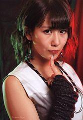 Chisato Okai
