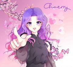 Choerry