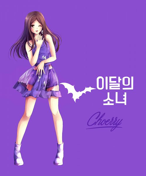 Tags: K-Pop, LOOΠΔ, Choerry, Text: Artist Name, Dress, Purple Background, Tank Top, Purple Dress, Purple Outfit, Yellow Eyes, Text, Bare Shoulders