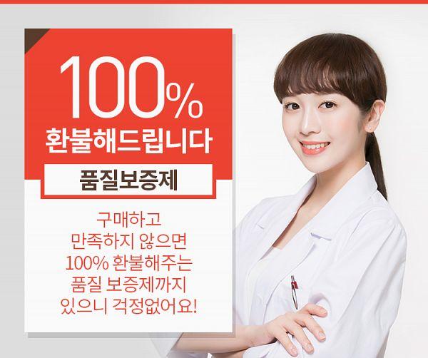 Tags: K-Drama, Choi Bae-young, Korean Text, Crossed Arms, A'pieu