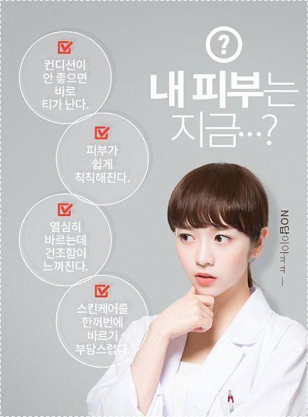 Tags: K-Drama, Choi Bae-young, Hair Up, Ponytail, Korean Text, Gray Background, A'pieu