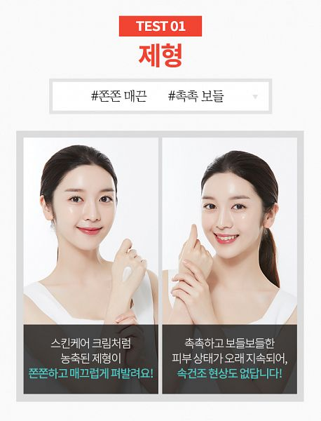 Tags: K-Drama, Choi Bae-young, Korean Text, Hair Up, Ponytail, A'pieu