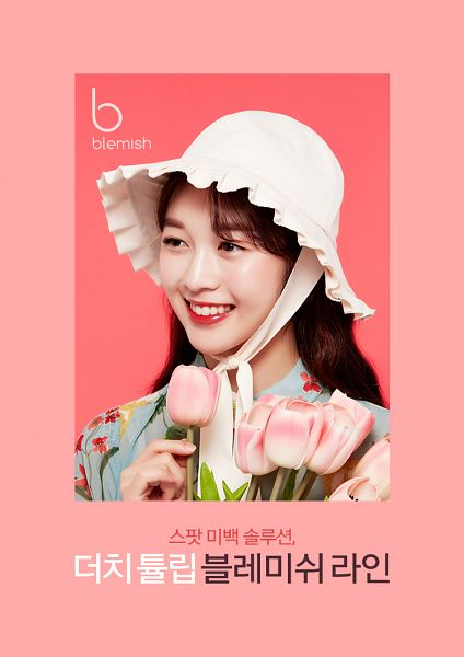 Tags: K-Drama, Choi Bae-young, Pink Background, Flower, Tulip, Korean Text, Red Lips, Pink Flower, Hat, A'pieu