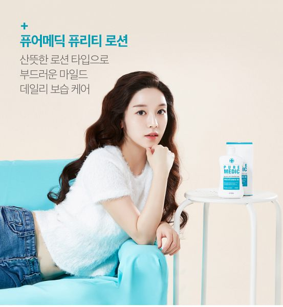 Tags: K-Drama, Choi Bae-young, Couch, Navel, Table, Korean Text, Midriff, Laying Down, A'pieu