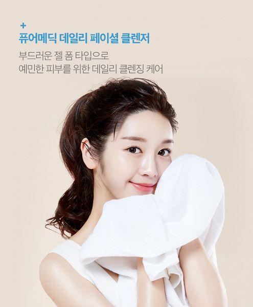 Tags: K-Drama, Choi Bae-young, Ponytail, Brown Background, Korean Text, Hair Up, Towel, A'pieu