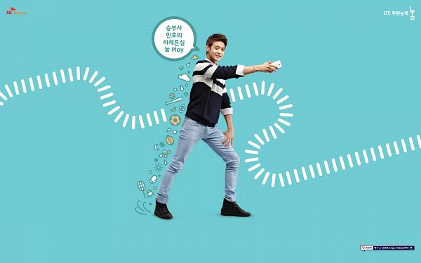 Tags: SM Town, SHINee, Choi Minho, Wallpaper, SK Telecom