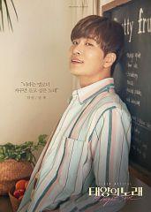 Choi Youngjae