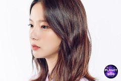Choi Yujin