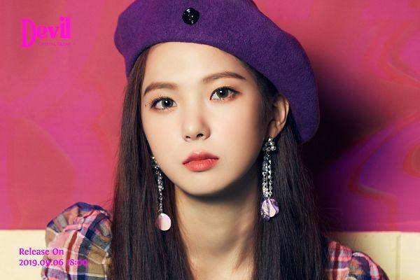 Tags: K-Pop, CLC (CrystaL Clear), Choi Yujin, Wallpaper
