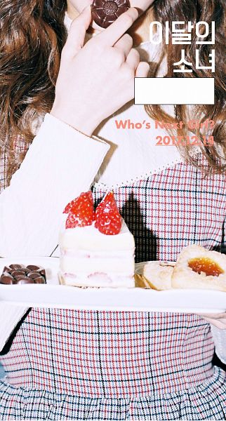Tags: K-Pop, LOOΠΔ, Chuu, Chocolate, Cake, Face Cut Off, Sweets, Text: Calendar Date, English Text, Fruits, Strawberry