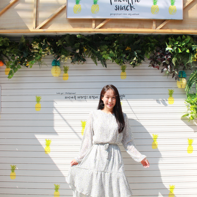 Tags: K-Pop, ICIA, Coca, Fruits, White Outfit, English Text, Pineapple, White Dress, Plant