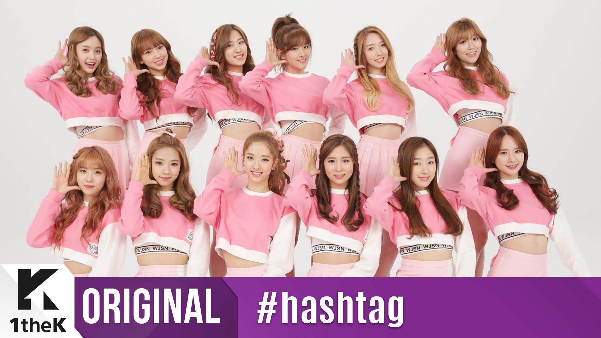 Cosmic Girls Hd Wallpaper 66875 Asiachan Kpop Image Board
