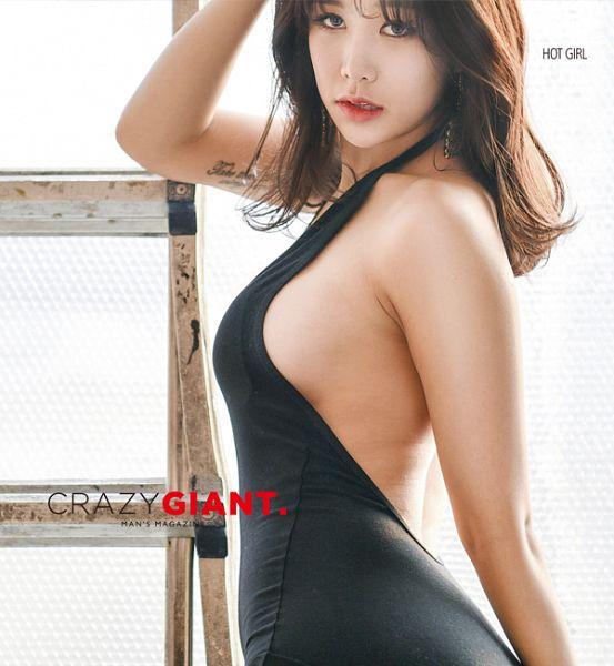 Crazy Giant Magazine - Magazine Scan