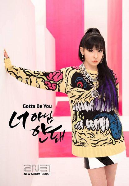 Crush (Album) - 2NE1