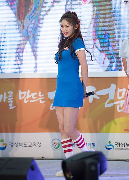 Tags: Momoland, Daisy, Blue Outfit, Full Body, Bare Legs, White Legwear, Blue Dress