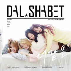 Dal Shabet