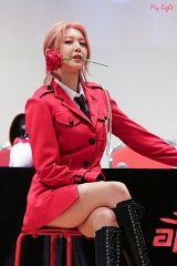 Dami (Dreamcatcher)