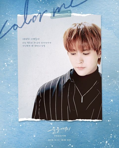 Tags: K-Pop, Highlight (band), Dongwoon
