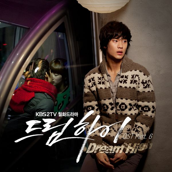 Tags: K-Pop, K-Drama, 2PM, Miss A, Ok Taecyeon, Kim Soo-hyun, Bae Suzy, Trio, Scarf, Crying, Kiss, Eyes Closed