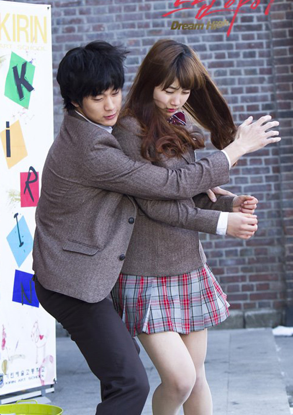 Eunjung and kim soo hyun dating suzy
