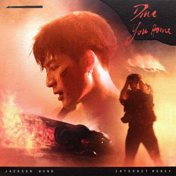 Drive You Home - Jackson