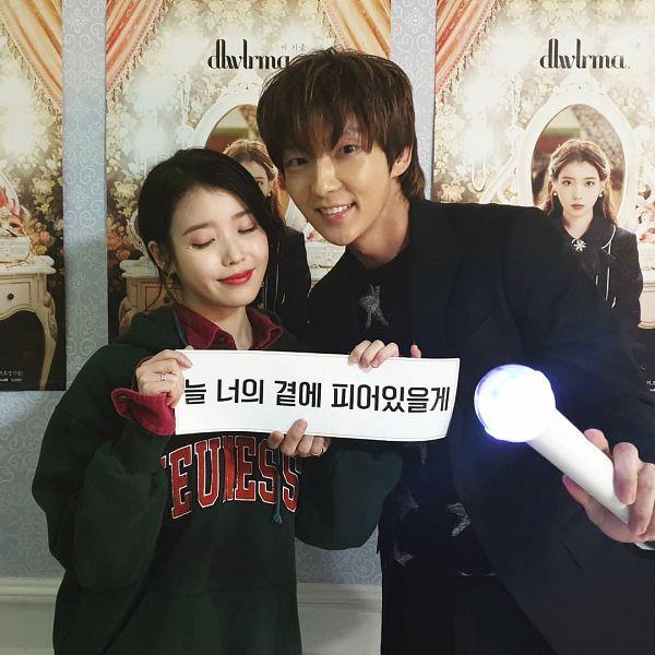 Tags: K-Pop, K-Drama, IU, Lee Jun-ki, Stick, Eyes Closed, Korean Text, Duo, Black Jacket, Red Lips, Ring, Red Shirt