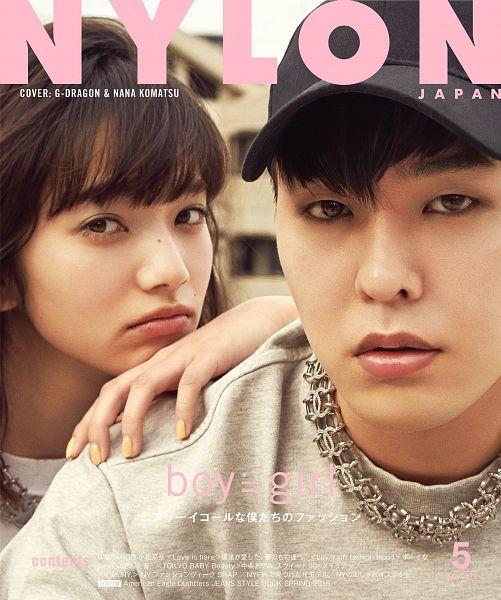 Tags: YG Entertainment, K-Pop, Dorama, BIGBANG, G-Dragon, Komatsu Nana, Necklace, Couple, Hat, Close Up, Text: Magazine Name, Duo
